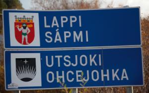 saami_keeled.jpg