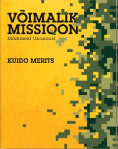 merits-jpg